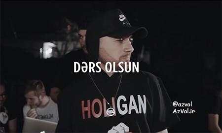 دانلود آهنگ رپ آذربایجانی جدید Aslixan ft Noton به نام Ders Olsun